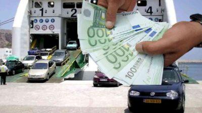 devises Algérie voitures occasion