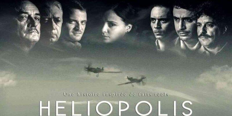 Helipolis Algérie