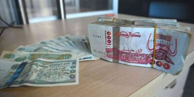 Algérie prime dinars