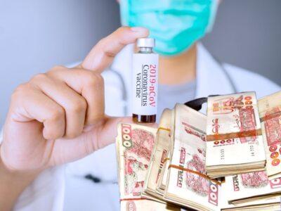 devise algérie vaccin dinar