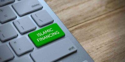 Finance islamique guichets algérie