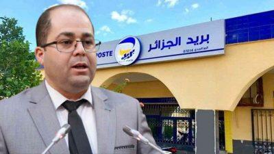 Algérie e-paiement start ups