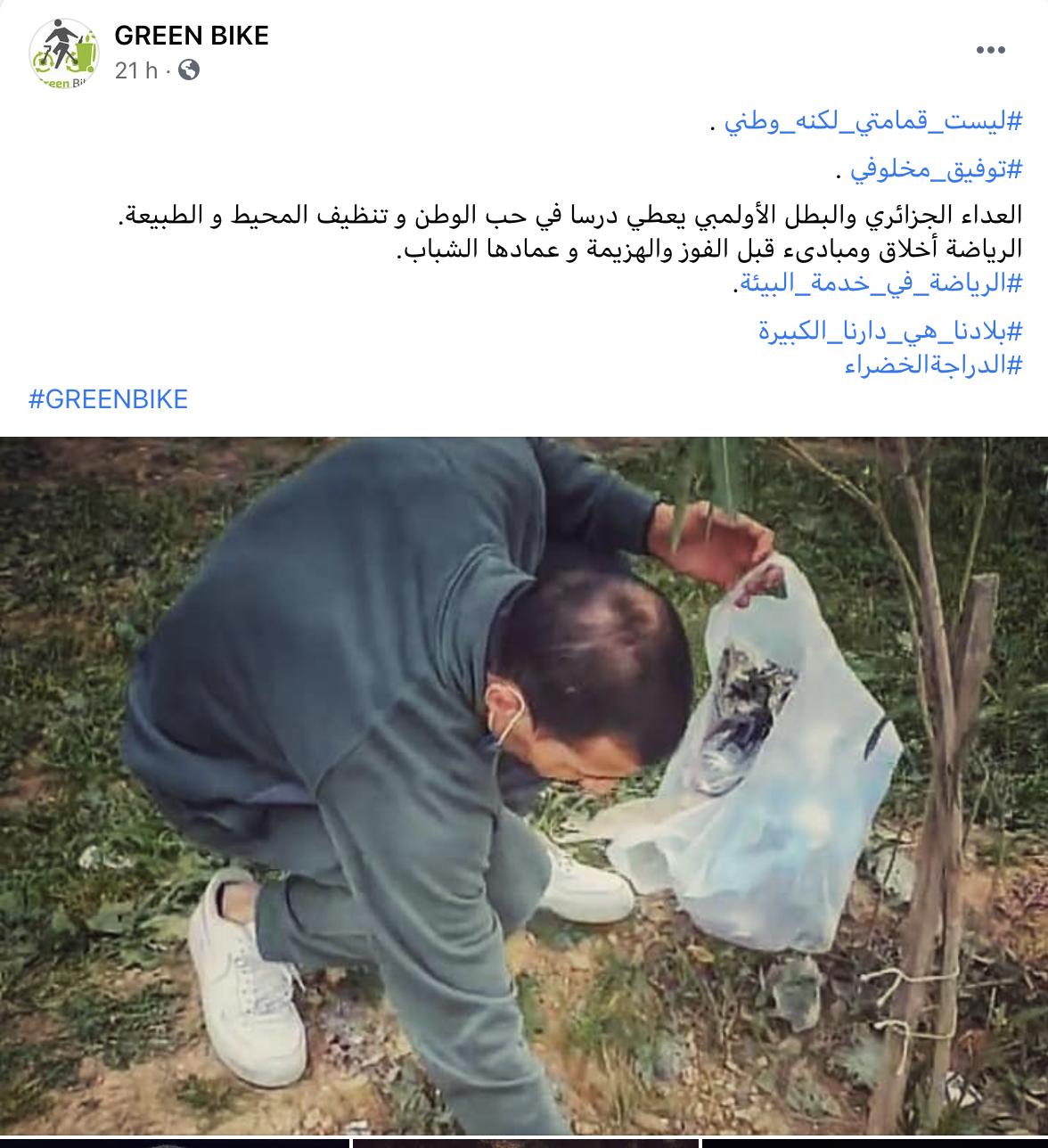 Taoufik Makhloufi Algérie