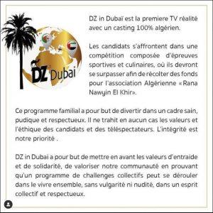 concept DZ in Dubai