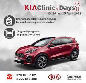 Algérie Kia Motors remises
