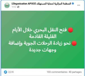 Algérie programme Air vols