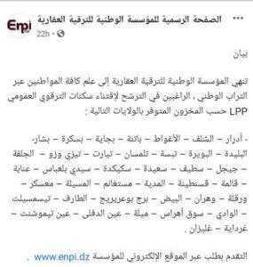ENPI Algérie Logements LPP