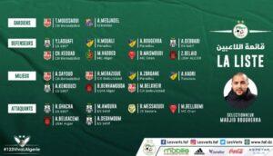 liste Équipe Algérie A'