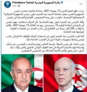 Algérie Tunisie Coronavirus vaccins
